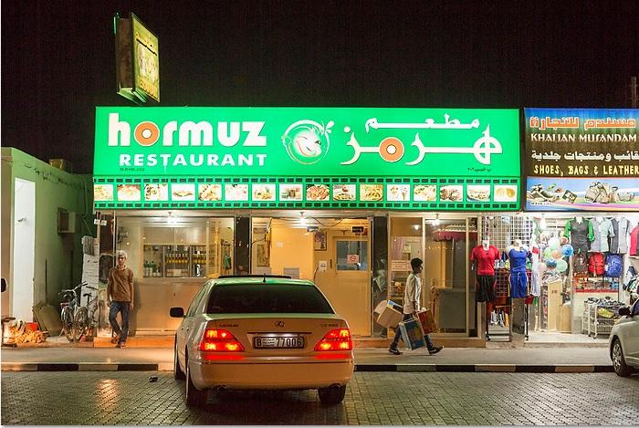 Hormuz-Restaurant