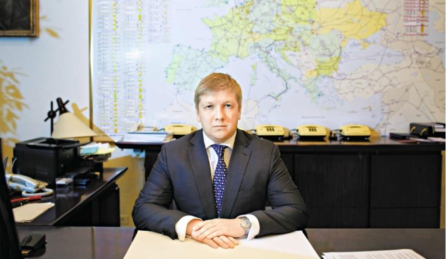 Naftogaz-Kobolyev